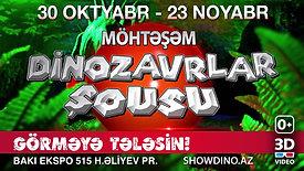 Шоу динозавров сюжет для казахского ТВ