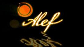 Alef event agency. Графическая заставка 3