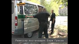 Трейлер реалити сериала Охотник за должниками РЕН-ТВ