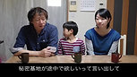 Hさま_インタビュー
