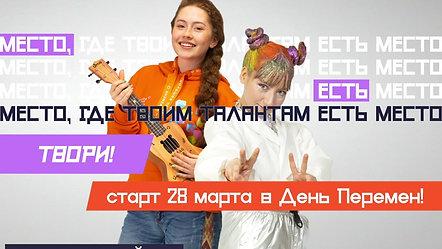 banner_main_Твори