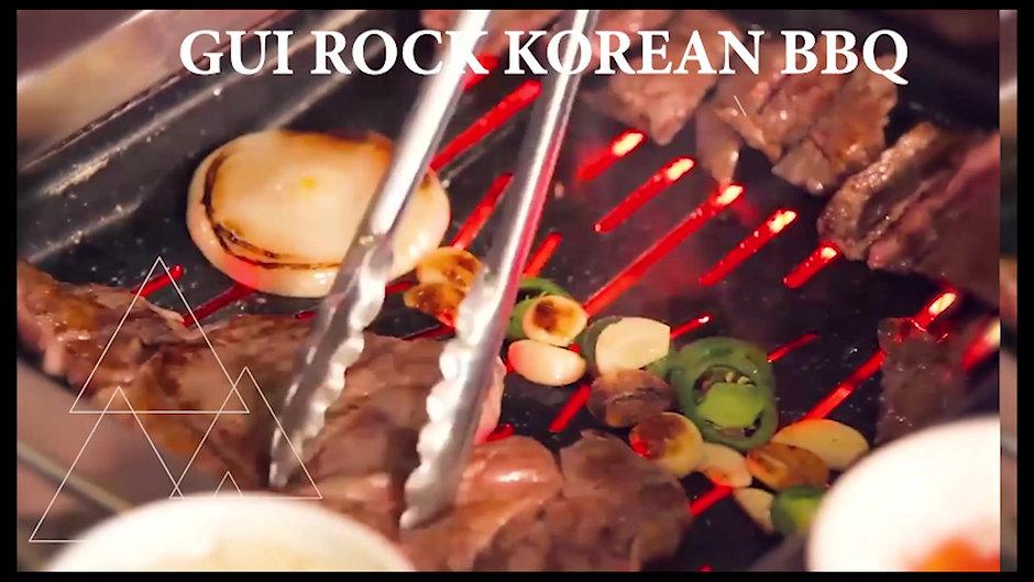구이락7월영상