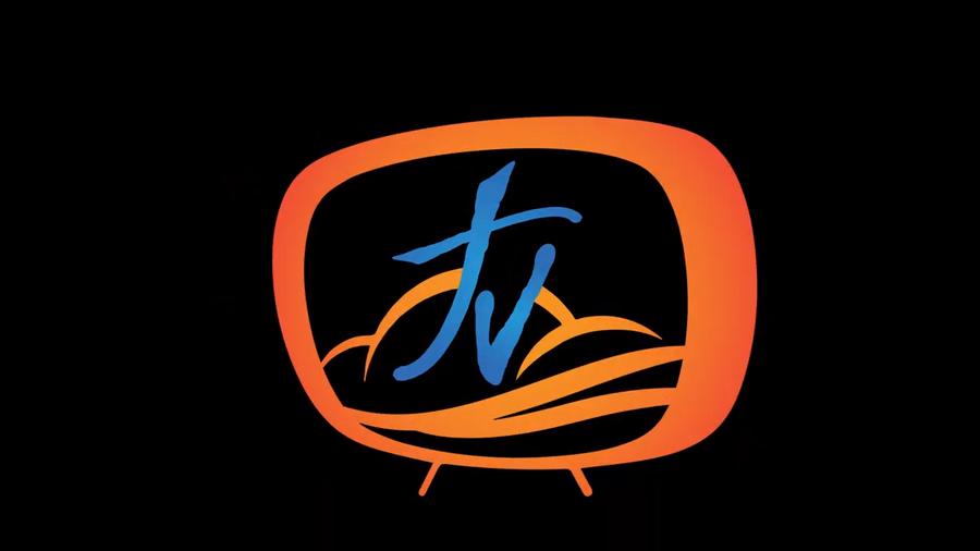 China Grove TV