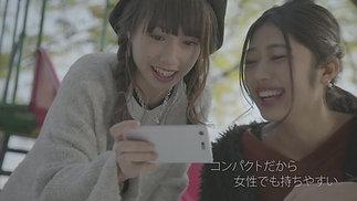 Xperia XZ1 Compact  NTTドコモ 完パケ