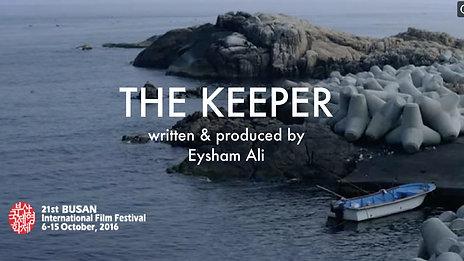 Keeper (2011)