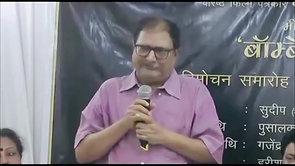 Bombay Talkies Is The First Corporate Film Company Of India, Chandrashekhar Pusalkar Phalke   NEWS
