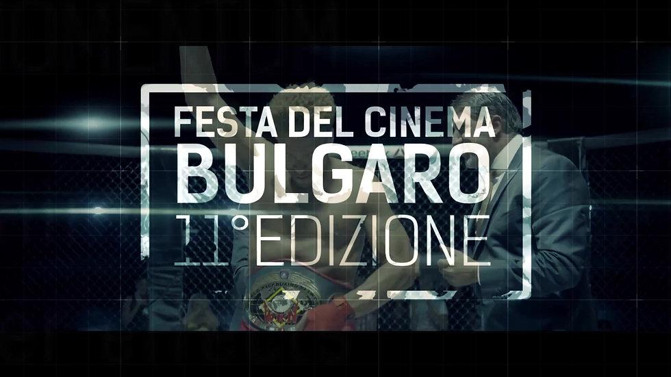 11 Festa del cinema bulgaro a Roma