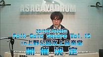 YouTubeエントリーガイドVTR【RAIKU/鍵盤ver】
