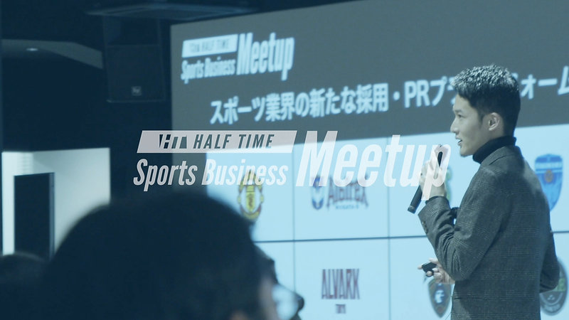 Half Time社 Meet up Filming
