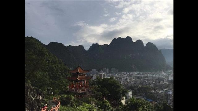 Mountain Songs of Guangxi, China.