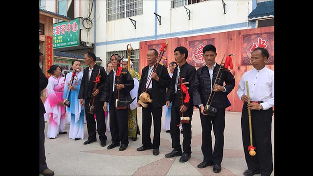 Instrumental and Vocal music from Guangxi, China.