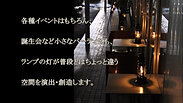 ソレーネ周南等でのランプイベント紹介スライド