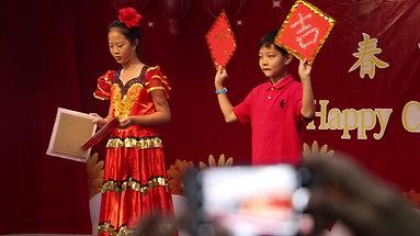 Chinese New Year 2020!