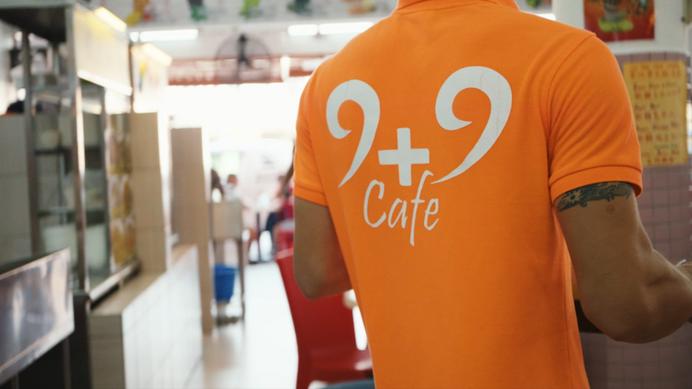 Cafe 9+9