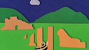 See Israel, Bee Israel