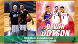 Devon Dotson Workout Footage