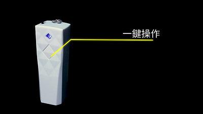 AM01 Ionic Air Purifier