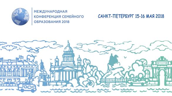 МКСО 2018 АНГ