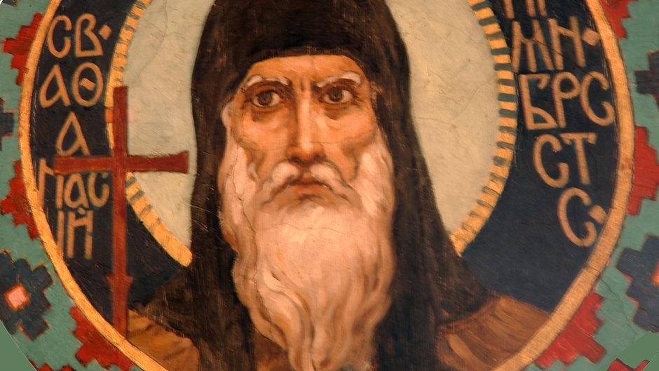 Athanasius 1