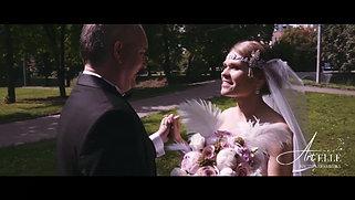Ролик на свадьбу