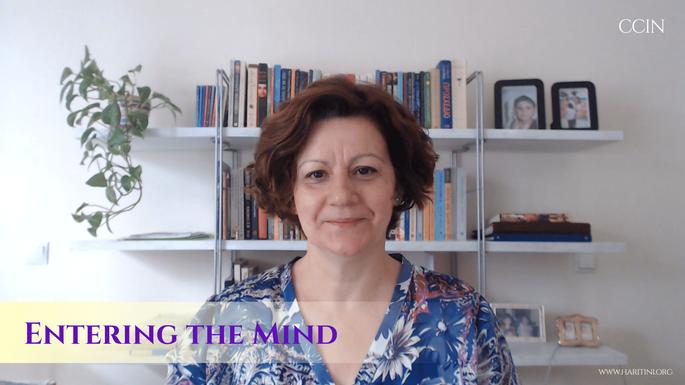 Εισαγωγή στο Entering the Mind