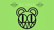 S2 | EP 3 OK Yoga.   45 Minutes.  Beginner.