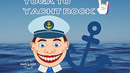 S2 | EP 4 Yoga To Yacht Rock. 45 Minutes.  All Levels.