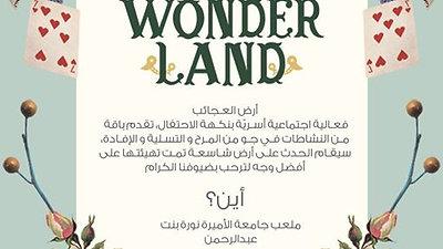 Wonderland 2017 أرض العجائب ™