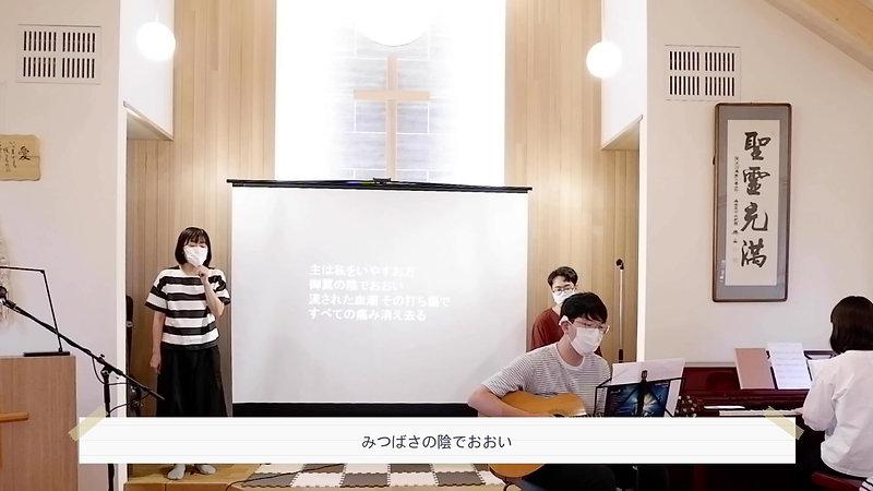 9月ワーシップソング_長野篠ノ井福音自由教会