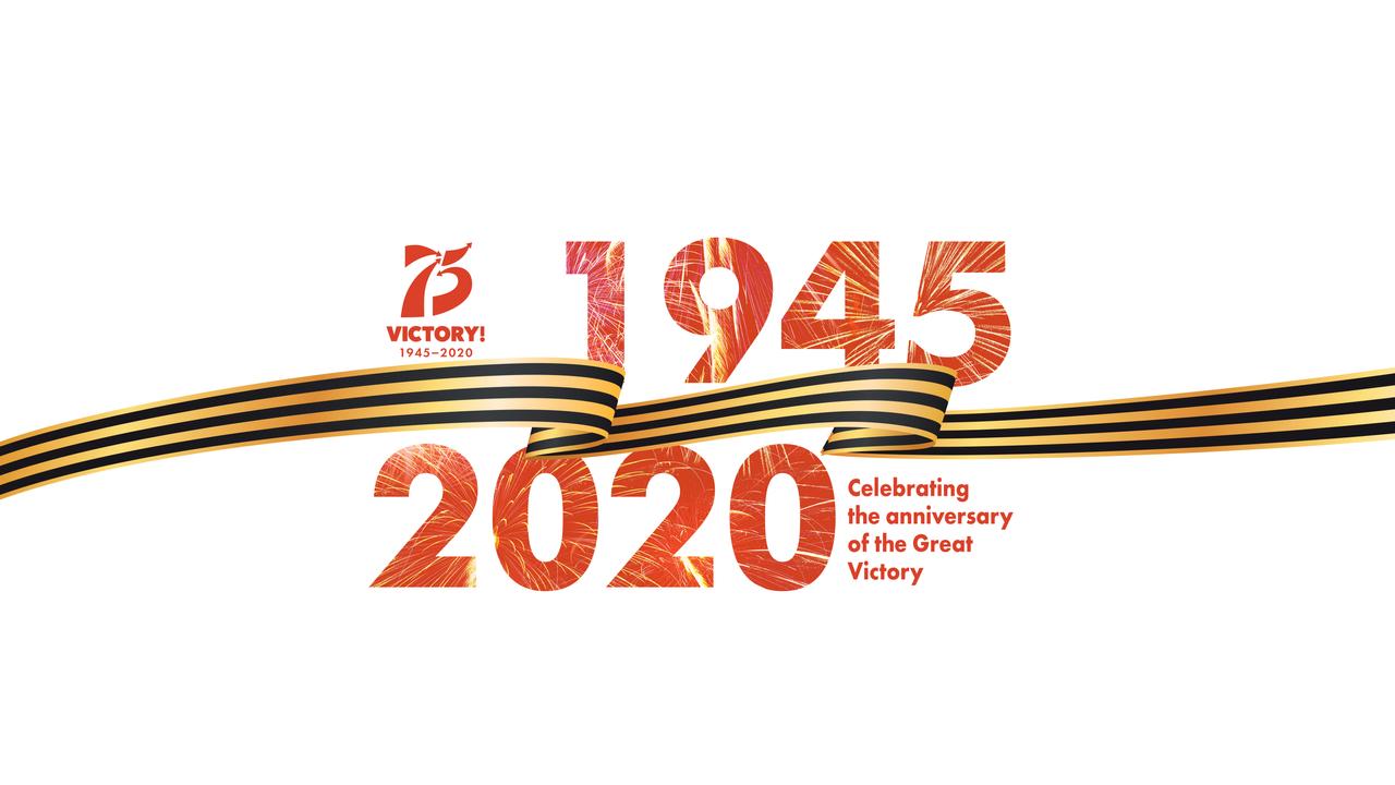 9 May 2020