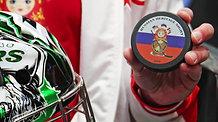 NHL Promo