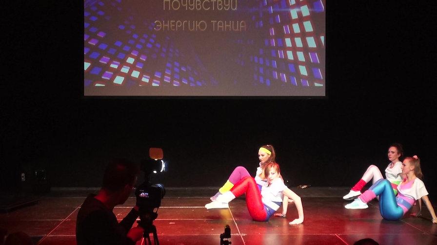 Концерт школы Plastic Dance