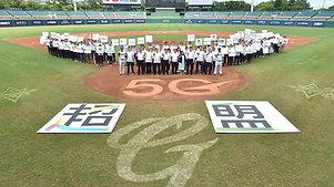 20190731 台灣大率先登板 「5G超盟」正式成軍 (凱擘大台北數位新聞)