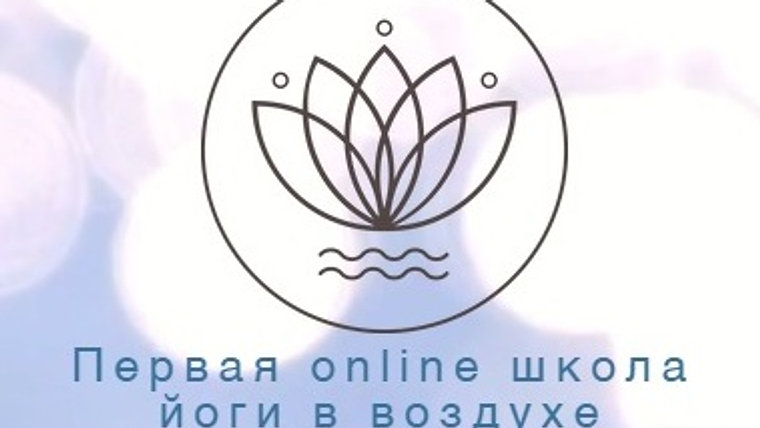 Airyoga-Online