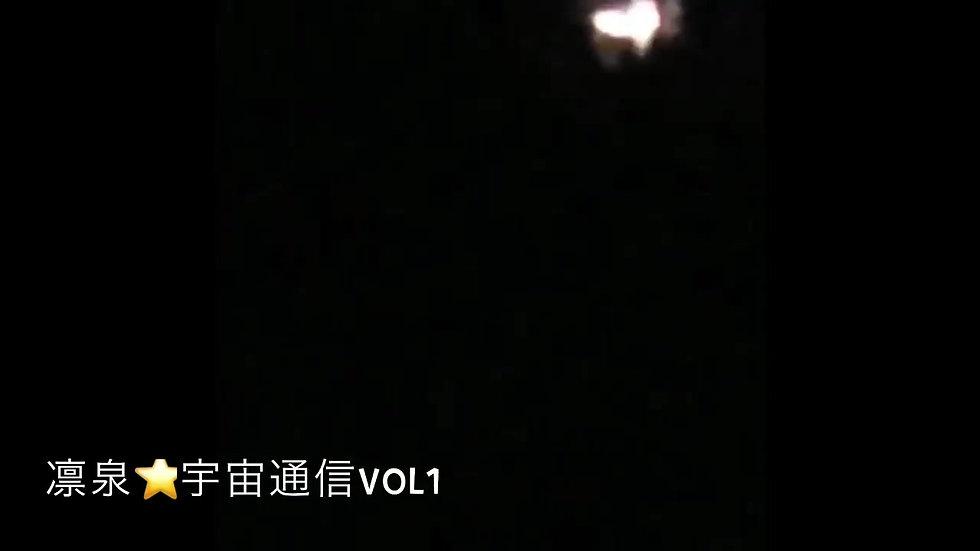 凛泉⭐️宇宙通信 vol1【覚醒、超越】