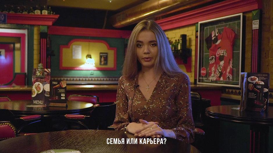 Miss Grand Prix Russia 2018