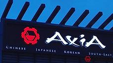 Axia Reel