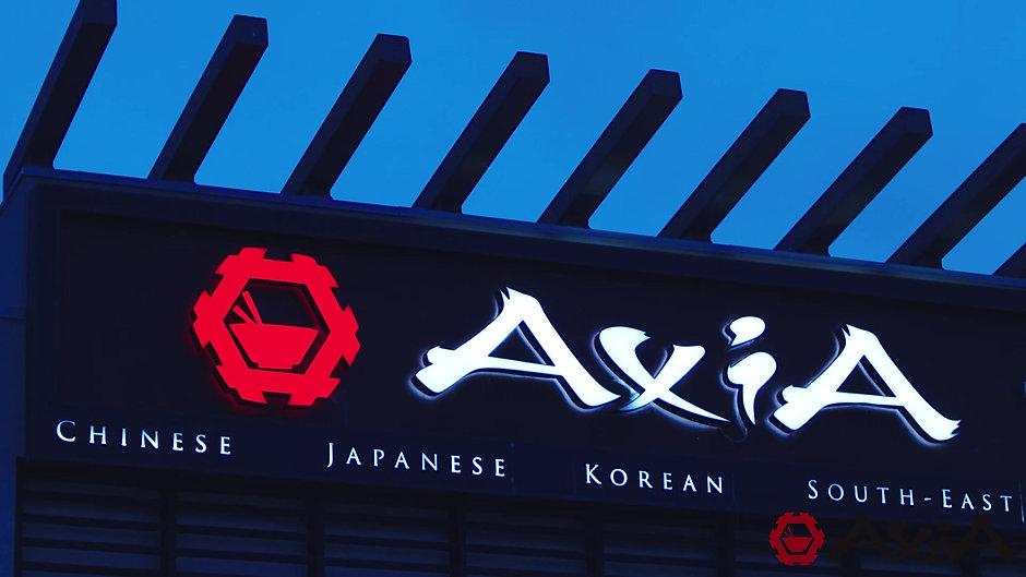 Axia Movie Reels