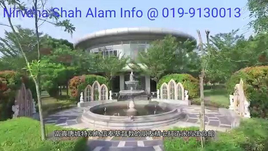 Nirvana Shah Alam @ 019-9130013