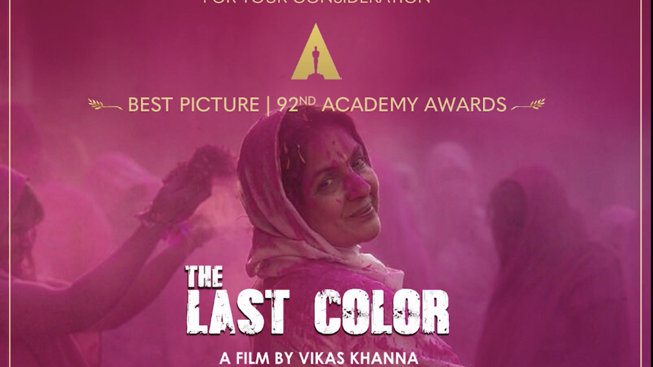 The Last Color Trailer