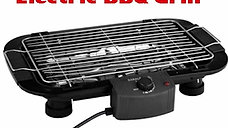 DS-39E,electric BBQ griller