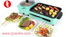 DS-42E, Electric BBQ Oven with 2 Independent Heatings