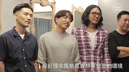 《 Four Hair Concept X 專訪 》