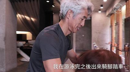 《 AVEDA品髮亦 X 專訪 》