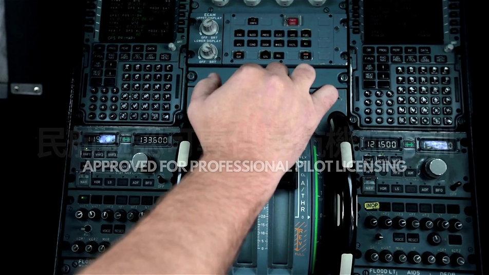 Flight Experience HK