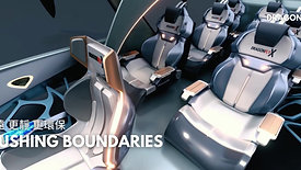 DragonflyX - The UAM