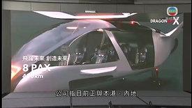 TVB News Report TVB新聞報導