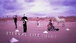 Eternal Life (dub) Teaser 2