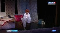 """Театр готовит премьеру - """"Женитьба"""""""