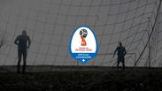 WorldCup 2018 Taittinger